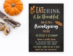 potluck invitation friendsgiving thanksgiving invitation