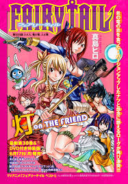 image cover 333 jpg fairy tail wiki fandom powered by wikia