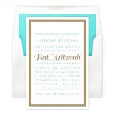 Checkerboard Bat Mitzvah Invitations Personalized Gilda Bat Mitzvah Invitation Einvite Com