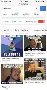 What Are Internet Memes - 1032 pm a e memes memes all images videos latest gif hd product