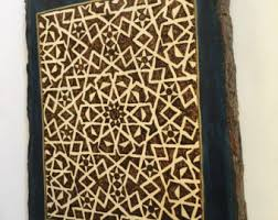 islamic wooden wall bringing history to your world by thearabesque on etsy