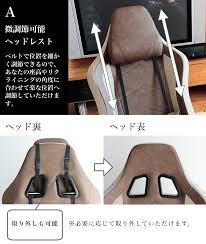 Gaming Chair Leather Sugartime Rakuten Global Market With Gtr Gaming Chair Br Lycra