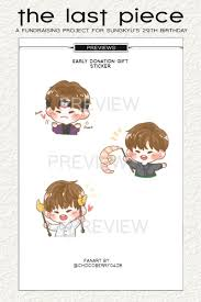 Designing The Beautiful by The Last Piece U2013 Sungkyu U0027s 29 Birthday Support With