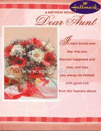 gift in bangladesh birthday wish to aunt greetings card