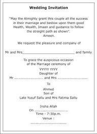 Indian Wedding Card Matter Pdf Muslim Wedding Invitation Wordings Muslim Wedding Wordings Muslim