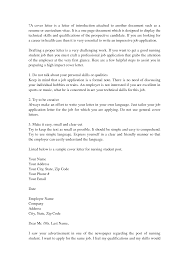 how to write a cover letter for a first job images letter format