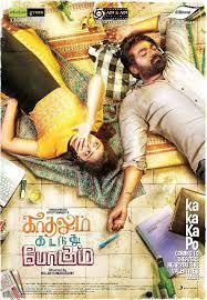 can you name some good tamil movies like u0027anbe sivam u0027 updated