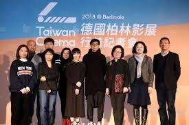 bureaux partag駸 駐法國台北代表處bureau de représentation de taipei en