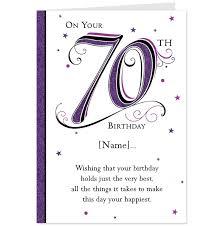 70th birthday invitation wording u2013 cloveranddot u2013 unitedarmy info