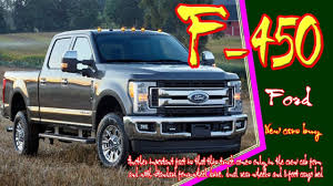 2018 ford f 450 2018 ford f 450 platinum 2018 ford f 450 king