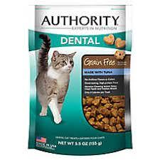 cat dental treats shop dental chews u0026 treats for cats petsmart
