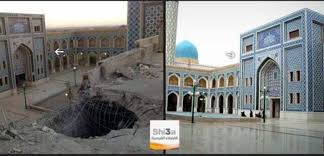 syria before and after syria before and after google search tips pinterest syria