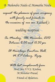 hindu wedding invitation wording for friends card wedding