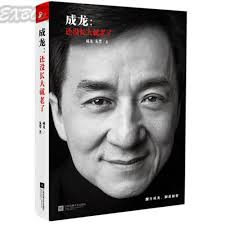 original jackie chan s autobiography getting before