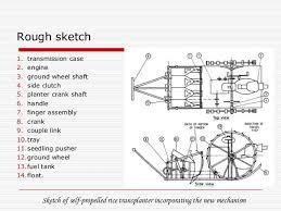 analytical engine diagram