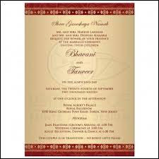 hindu wedding invitations wording sle hindu wedding invitation wording wedding ideas