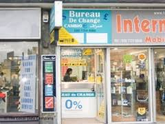 the shop bureau de change bureau de change 196 edgware road bureaux de change near