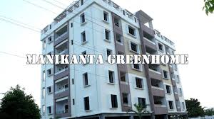 Green Homes by Manikanta Green Homes U0027o U0027 City Warangal Youtube
