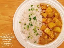cuisine it 8 mejores imágenes de curry แกง en