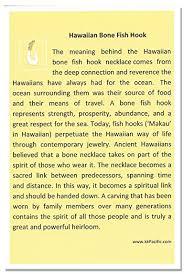amazon com hawaiian made on carved bone fish hook