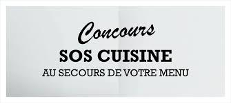 sos cuisine concours foodinfo tv