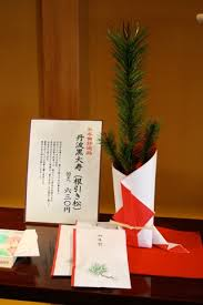 New Year Japanese Decorations by 50 Best Jp New Yearお正月 Images On Pinterest Japanese New Year