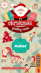greeting card maker buy christmas greeting cards maker free greeting car live