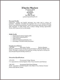 Resume Templates Monster Cv Cover Letter Layout Uk