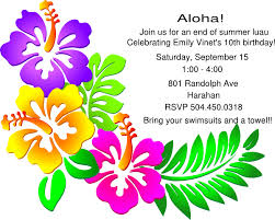 luau party invitation clip art at clker com vector clip art