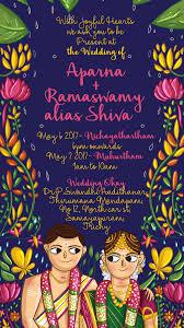 my wedding invitation wording kerala south indian wedding
