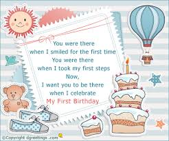 birthday text invitation messages birthday invitation wording 1st birthday invitation message