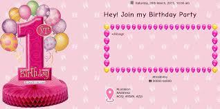online birthday invitations 1st birthday invitation card maker free 1st birthday invitation card