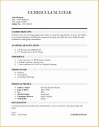 curriculum vitae cv vs resume cv vs resume fresh wellsite geologist resume sles cv vs resume