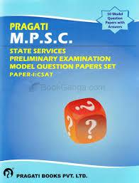 pragati m p s c state services preliminary examination