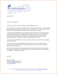 9 whom concern letter format budget template letter