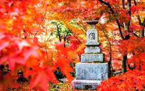 holidays in japan in 2017 office holidays