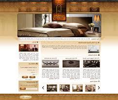 Home Design Website Inspiration Furniture Design Websites Home Design