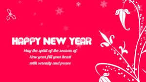 happy new year 2017 advance wishes sms and new year messages