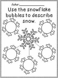free winter writing paper here are 3 printable winter writing
