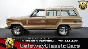 1990 jeep grand wagoneer gateway classic cars chicago 1145 youtube