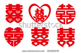 wedding wishes in mandarin happiness stock images royalty free images