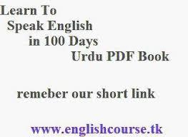 learn to speak english in only 100 days 2018 urdu hindi free