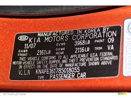 2008 spectra color code 09 for electric orange photo 64299615