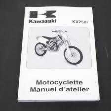 revue technique manuel atelier kawasaki 250 kxf 2004 2005 99954