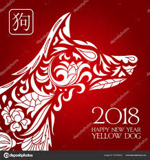 lunar new year cards happy new year card is lantern and dog zodiac in