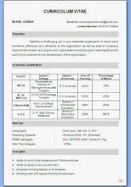 resume format free download in ms word resume format download in