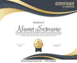 vector certificate template stock vector 524598784 shutterstock