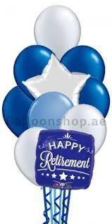 retirement balloon bouquet happy retirement balloon bouquet delivery in dubai abu dhabi uae