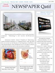 articles template for word