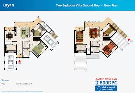 dubai land u0026 sports city dubai floor plans